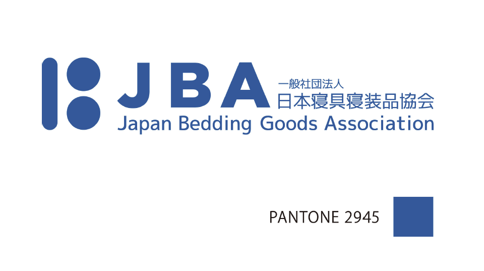 一般社団法人 日本寝具寝装品協会 JBA ロゴマーク